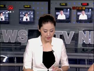 党风政风热线 2015-08-10