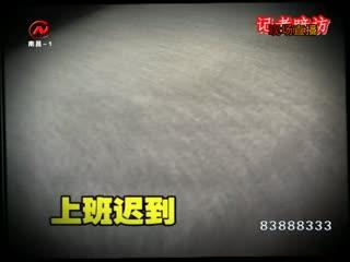 南昌市教育局部分下属单位效能暗访情况