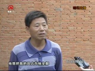 黨風政風熱線 2017-09-11