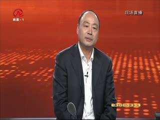 党风政风热线 2017-10-30