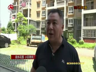 党风政风热线 2018-05-28