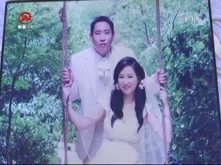 楊桂近:照顧患妻8年 用愛撐起希望的天