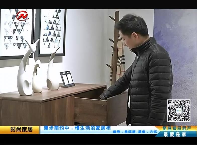 最爱是家_2018-12-21