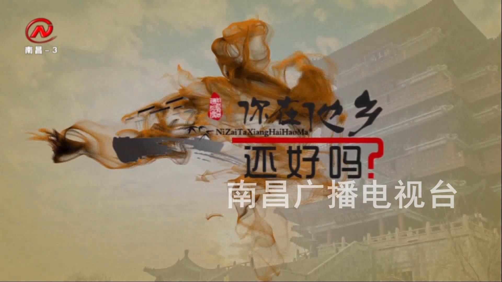 一月新春特辑(二)