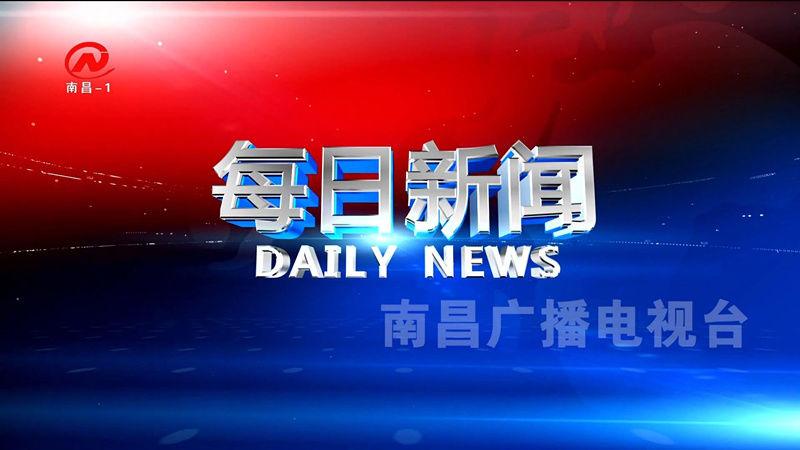 每日新闻 2020-04-23