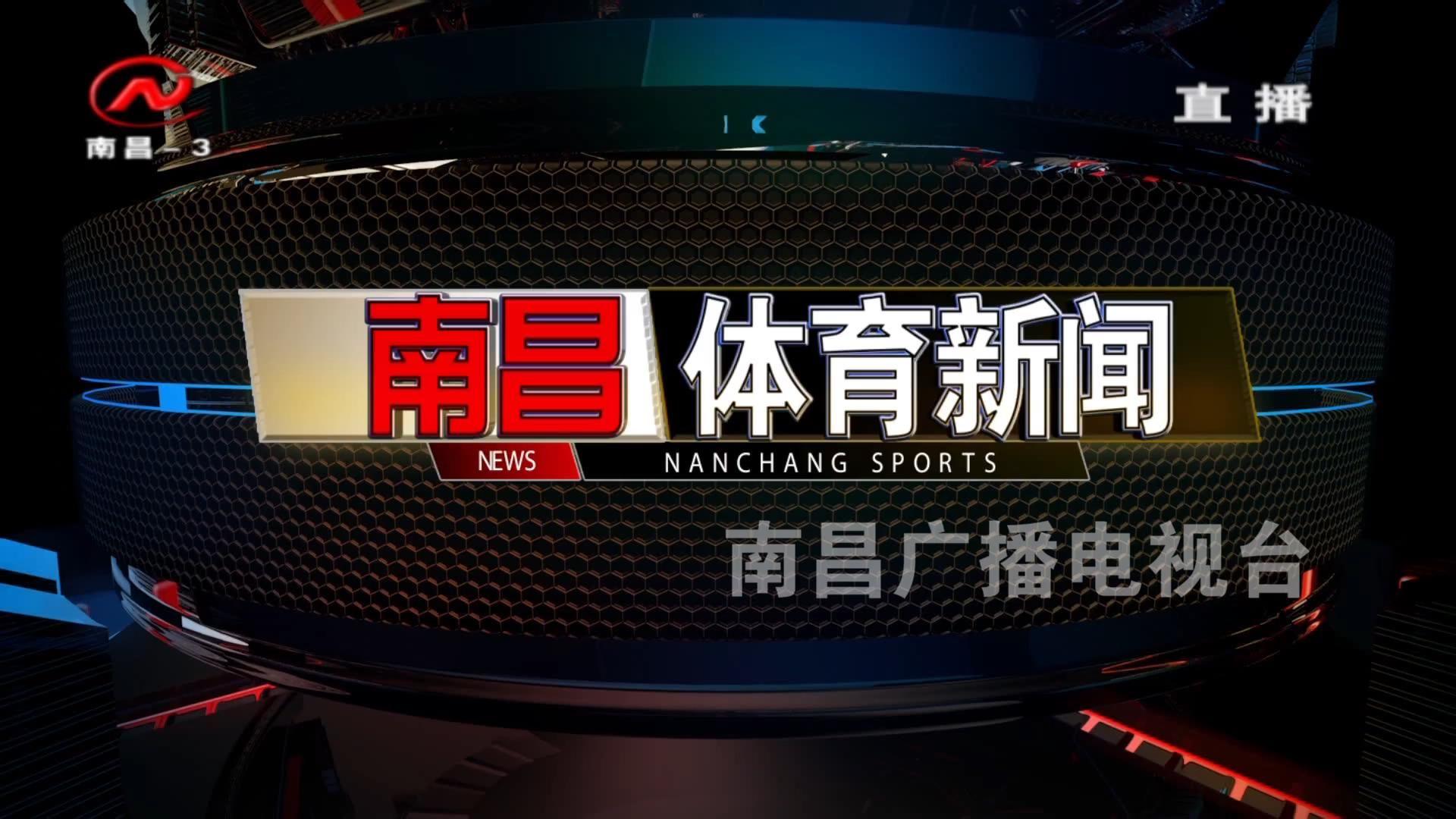 体育新闻 2020-04-24