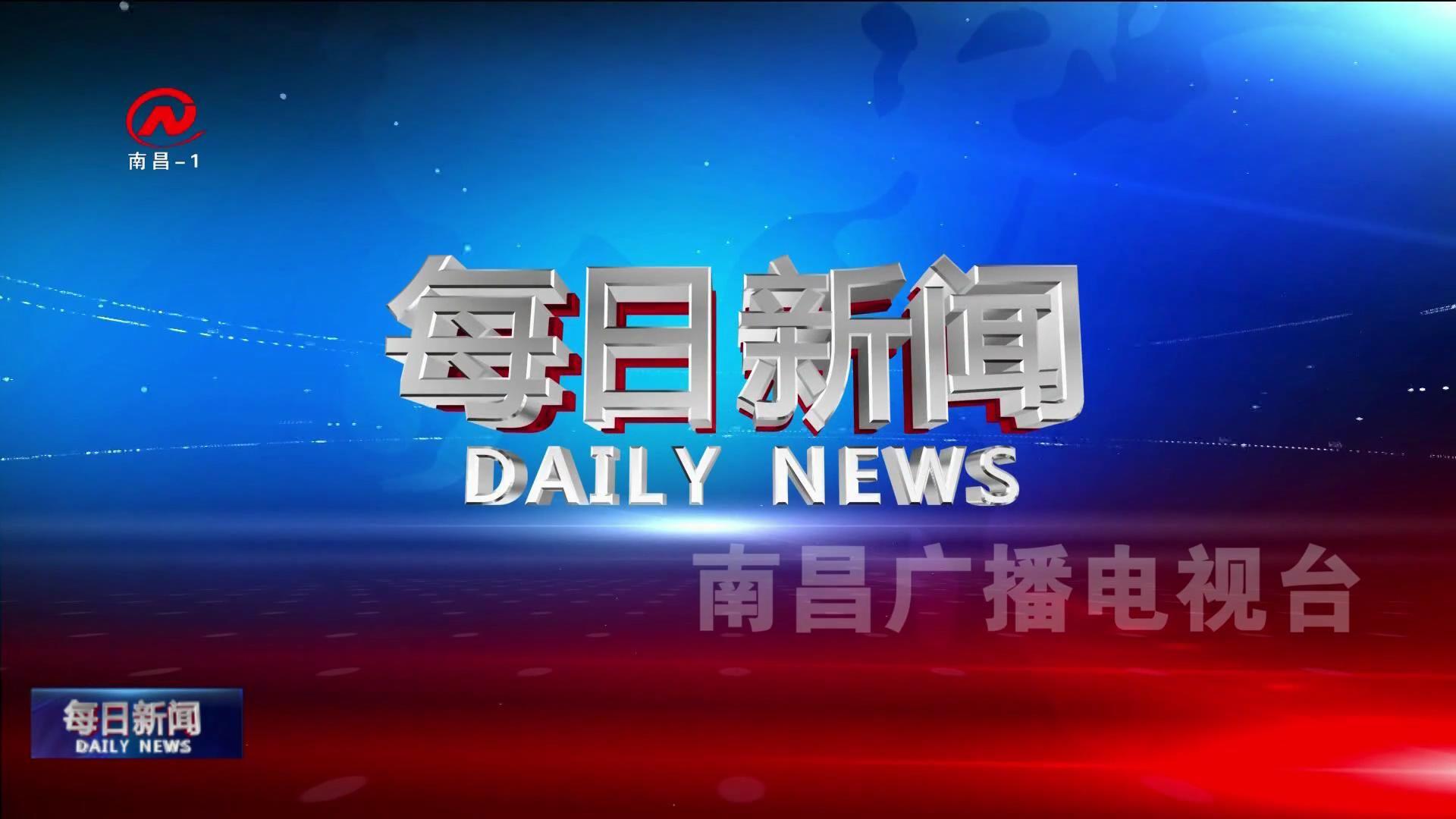 每日新闻 2020-07-01