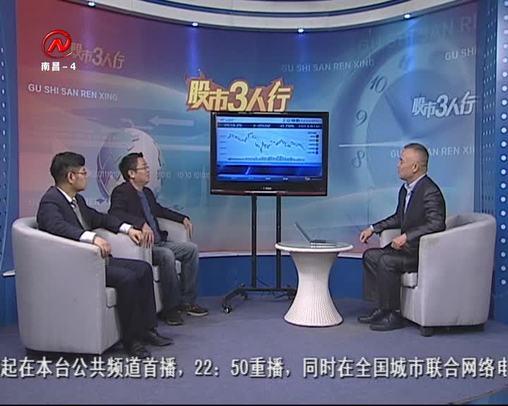 股市三人行 2018-12-21
