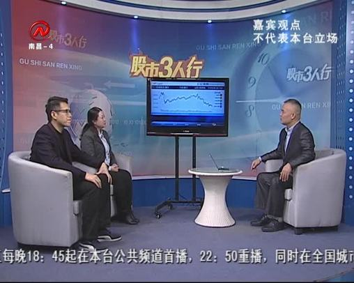 股市三人行 2018-12-28