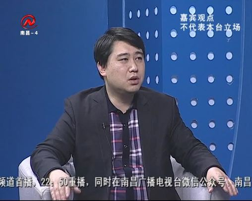 股市三人行 2019-01-14
