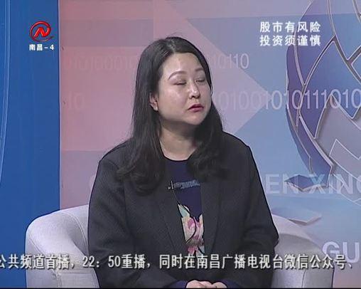 股市三人行 2019-01-15
