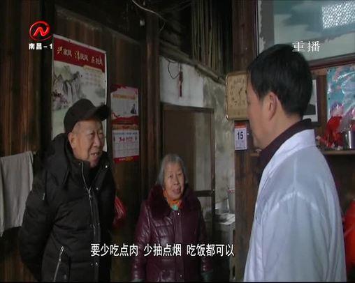 最美乡村医生 悬壶济世32年