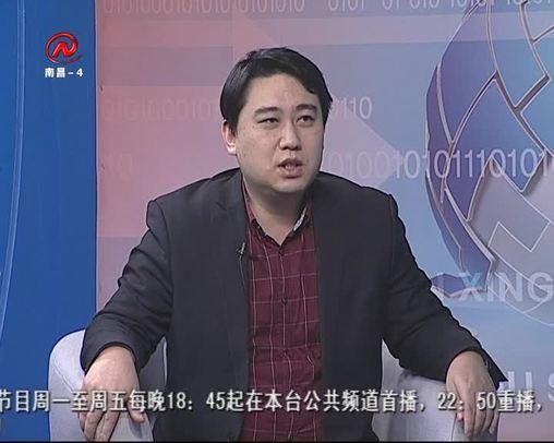 股市三人行 2019-01-02