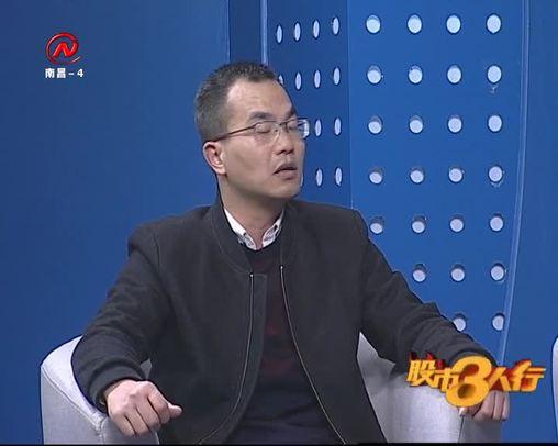 股市三人行 2019-01-31