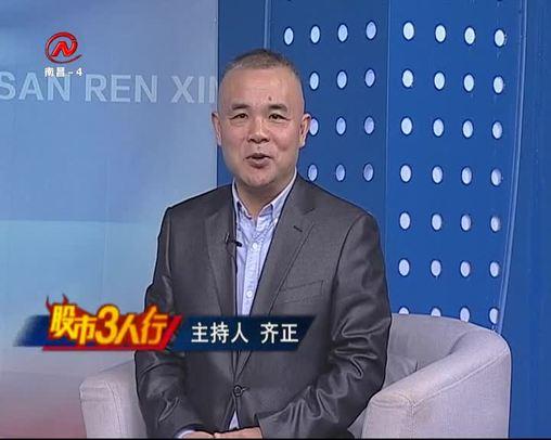 股市三人行 2019-01-09