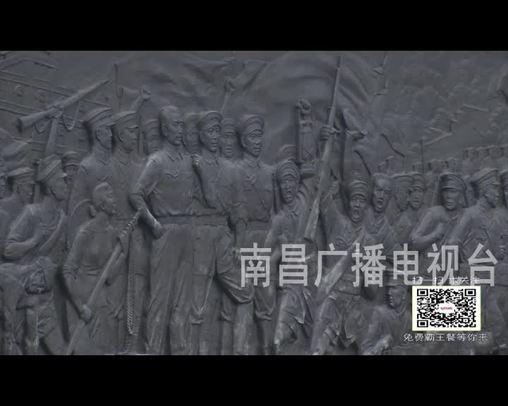國慶天天樂:帶你紅遍南昌