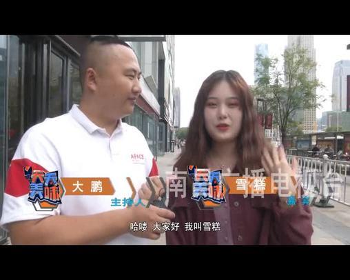 天天搜街:藏在南昌的廣東美食 一秒帶你重溫粵味