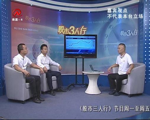 股市三人行 2019-10-14