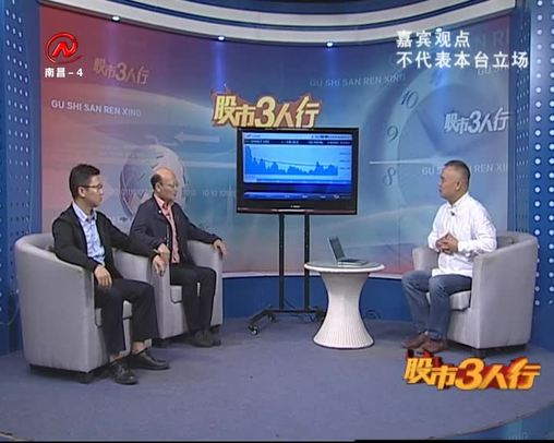 股市三人行 2019-10-15