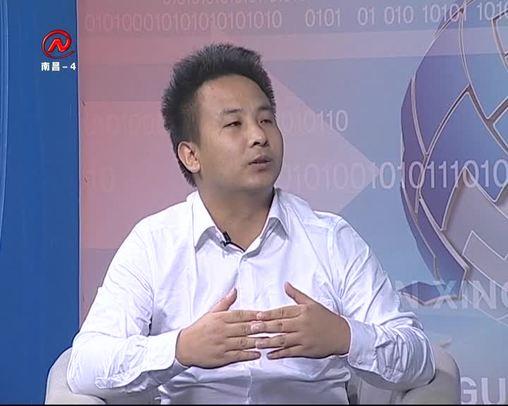 股市三人行 2019-10-19