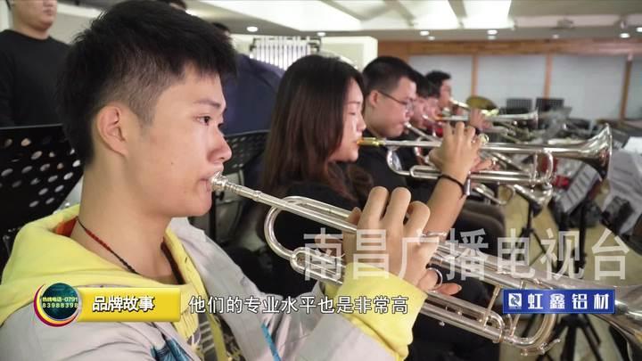 南昌大学管乐团:以青春之名奏响军乐节