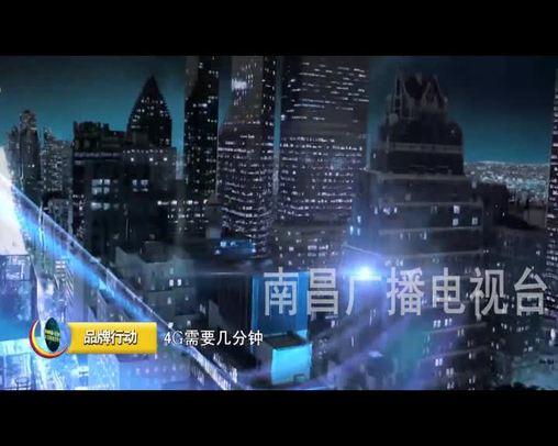 江西品牌報道 2019-11-02