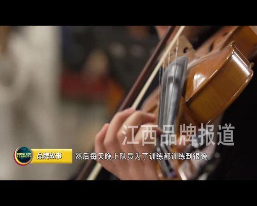 """江西農業大學大學生軍樂團:奏響激昂樂曲打造""""軍樂""""名片"""