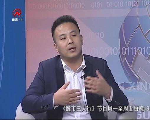 股市三人行 2019-11-11