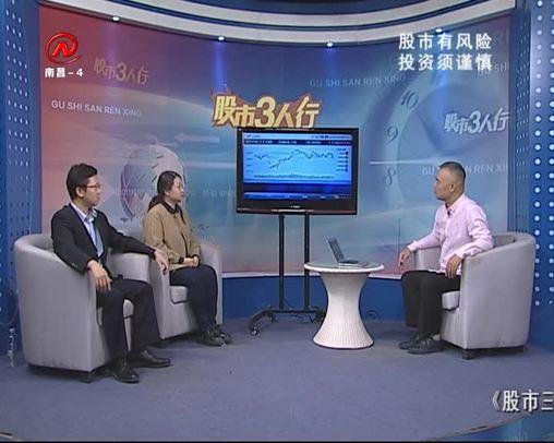 股市三人行 2019-11-12