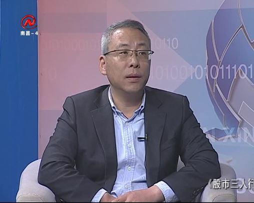 股市三人行 2019-11-15