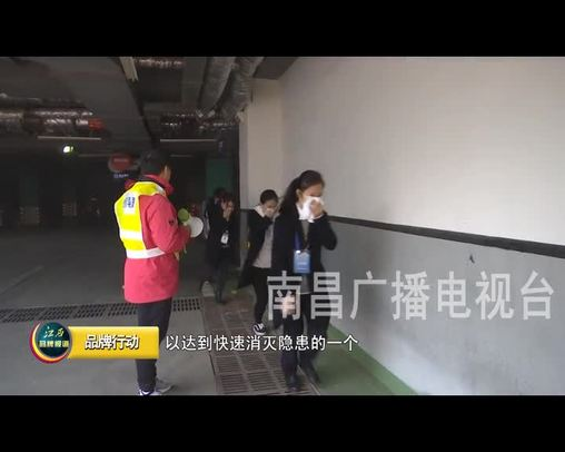 """應急消防演練 防患于未""""燃"""""""