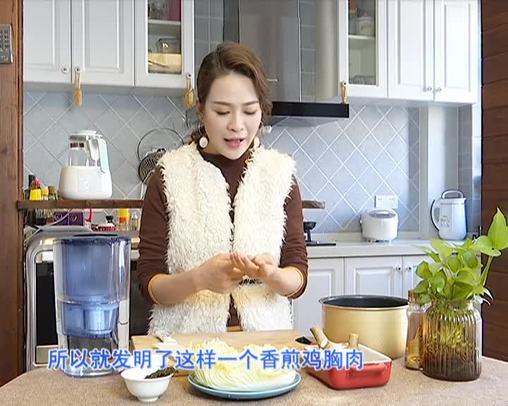 20191126家庭快手菜