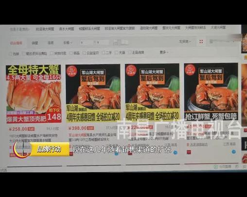 江西品牌報道 2019-11-29