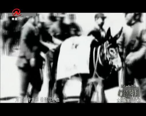 《太原解放戰役②》