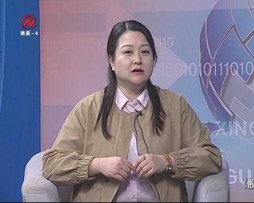 股市三人行 2019-11-05