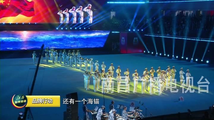 軍樂魅力 第六屆南昌國際軍樂節閉幕中外軍樂團奏響謝幕曲