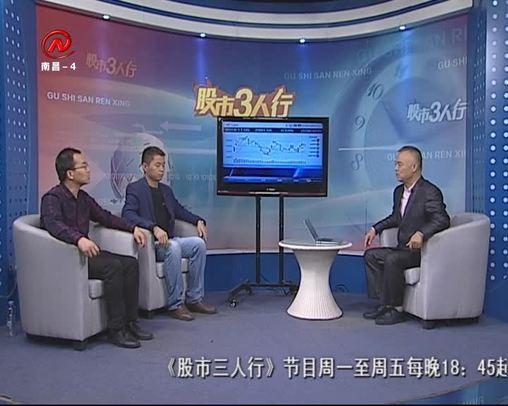 股市三人行 2019-11-07