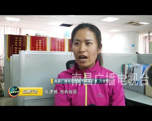 第二十個中國記者節 聽聽記者的心里話