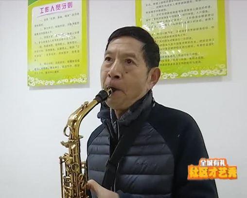 20191202社區才藝秀