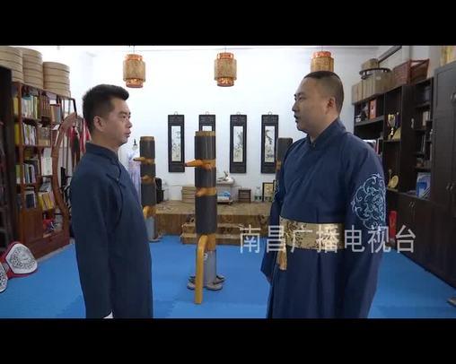 中华武术咏春拳
