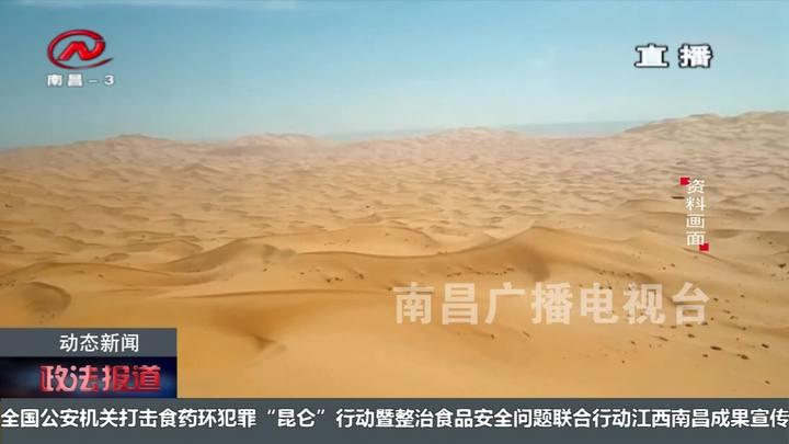 """大愛無疆 江西援非醫療隊在非洲大陸刮起""""中國風"""""""