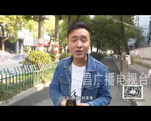 天天搜街 冬季热锅推荐 养生靓汤火锅