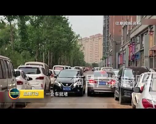 江西品牌報道 2019-12-08