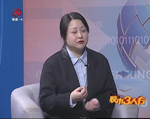 股市三人行 2019-02-12