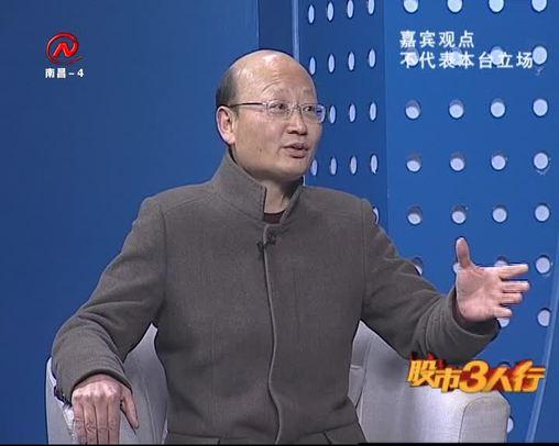 股市三人行 2019-02-15