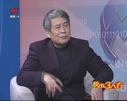 股市三人行 2019-02-21