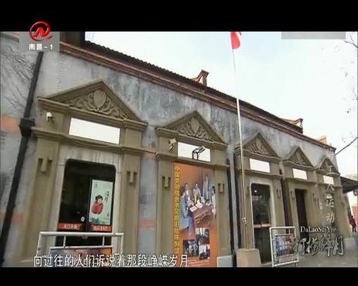 《顾正红与上海工人运动》