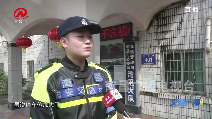 交通广角 2019-03-12