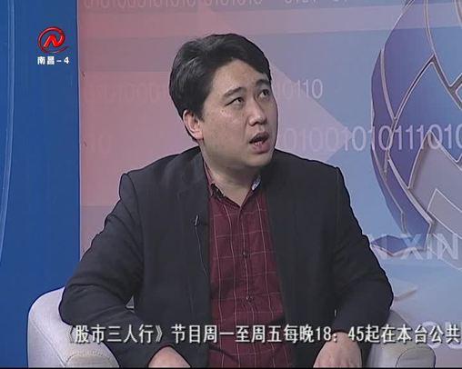 股市三人行 2019-03-14