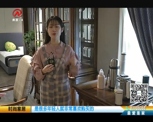 最爱是家 2019-03-14